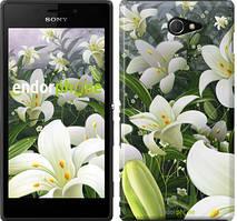 """Чохол на Sony Xperia M2 D2305 Білі лілії """"2686c-60"""""""