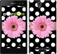 """Чехол на Sony Xperia C3 Горошек 2 """"2147u-171"""""""