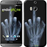 """Чохол на HTC One M8 Рука через рентген """"1007c-30"""""""