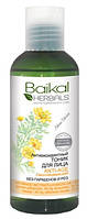 Антиоксидантный Тоник для лица Baikal Herbals омолаживающий Anti-Age RBA /04-16 N