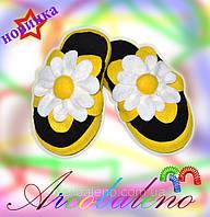 Домашние тапочки оптом Цветок, фото 1