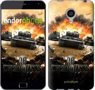 """Чехол на Meizu MX4 PRO World of tanks v1 """"834u-132"""""""