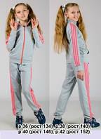 Подростковый спортивный костюм (светло-серый + розовый)