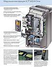Преобразователь частоты Danfoss (Данфосс) Aqua Drive 132 кВт, фото 4