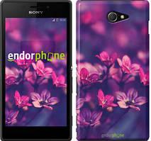 """Чохол на Sony Xperia M2 D2305 Пурпурні квіти """"2719c-60"""""""