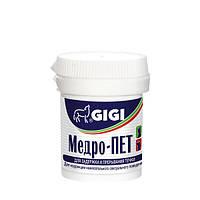 GIGI (ГИГИ Медро-Пет универсальный контрацептив) 10 табл.