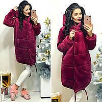 Модная зимняя бархатная куртка в расцветках 900 (896)