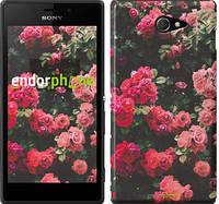 """Чехол на Sony Xperia M2 dual D2302 Куст с розами """"2729c-61"""""""