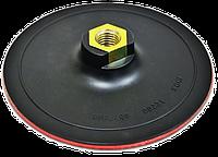 Диск для УШМ 125мм с липучкой SPITCE