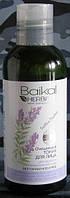Очищающий Тоник для лица Baikal Herbals для жирной и комбинированной кожи RBA /7-16 N