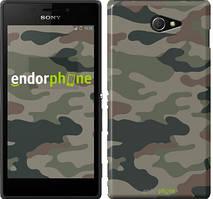 """Чохол на Sony Xperia M2 D2305 Камуфляж v3 """"1097c-60"""""""