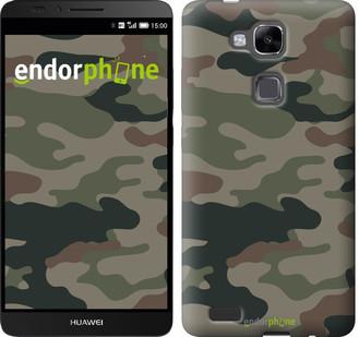 """Чехол на Huawei Ascend Mate 7 MT7-L09 Камуфляж v3 """"1097u-140"""""""