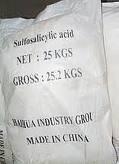 Кислота сульфосалициловая