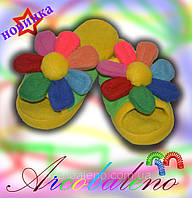 Домашние тапочки Семицветик оптом, фото 1