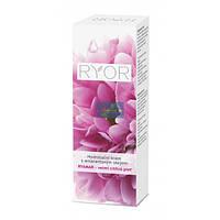 Увлажняющй крем с амарантовым маслом и защитой от воздействия ультрофиолетовых лучей