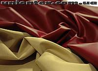 Плащевая ткань Lame (бордовый)