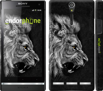 """Чехол на Sony Xperia SP M35H Лев """"1080c-280"""""""