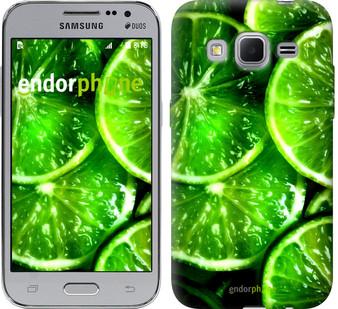"""Чехол на Samsung Galaxy Core Prime VE G361H Зелёные дольки лимона """"852c-211"""""""