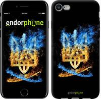 """Чехол на iPhone 7 Герб """"1635c-336"""""""