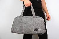Спортивная сумка Nike  2017 ( ткань- серая  )