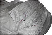 Мешки полипропиленовые упаковочные новые 105х55см 50гр на 50кг (к/к полоса) ОБЛЕГЧЕННЫЕ
