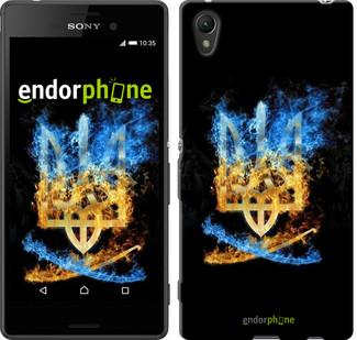 """Чехол на Sony Xperia XA Ultra Dual F3212 Герб """"1635c-391"""""""