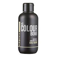 Тонирующий бальзам для нейтрализации желтизны волос id HAIR Colour Bomb Cold Silver 250 ml