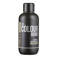 Тонирующий бальзам для нейтрализации желтизны волос id HAIR Colour Bomb Cold Silver, 250 ml