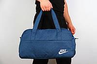 Спортивная сумка Nike  2017 ( ткань синяя )