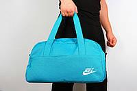 Спортивная сумка Nike  2017 ( ткань берюза )