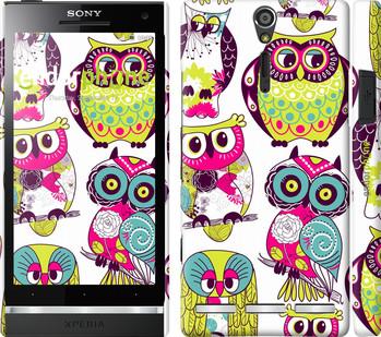 """Чехол на Sony Xperia SP M35H Совы """"1805c-280"""""""