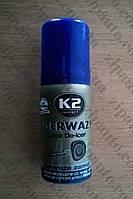 Размораживатель замков K2 GERWAZY 50 ml