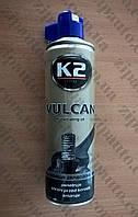 Средство для облегчения откручивания болтов K2 VULCAN