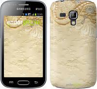 "Чехол на Samsung Galaxy S Duos s7562 Кружевной орнамент ""2160c-84"""