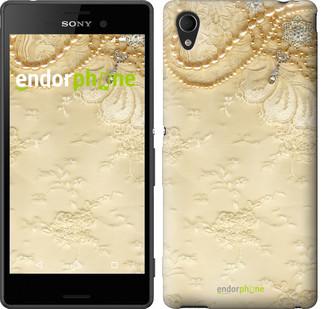 "Чехол на Sony Xperia C4 Кружевной орнамент ""2160u-295"""