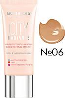 BJ City Radiance 06 Golden Sun - Основа тональная увлажнение и сияние, 30 мл