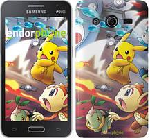 "Чохол на Samsung Galaxy Core 2 G355 Покемони pokemon go v2 ""3771c-75"""