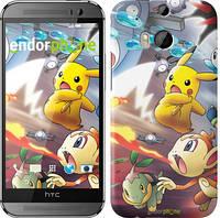 "Чехол на HTC One M8 dual sim Покемоны pokemon go v2 ""3771c-55"""