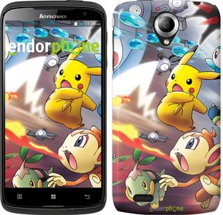 """Чехол на Lenovo S820 Покемоны pokemon go v2 """"3771c-52"""""""