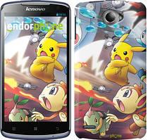 """Чохол на Lenovo S920 Покемони pokemon go v2 """"3771c-53"""""""