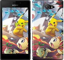 """Чохол на Sony Xperia M2 D2305 Покемони pokemon go v2 """"3771c-60"""""""