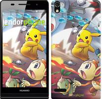 "Чохол на Huawei Ascend P6 Покемони pokemon go v2 ""3771c-39"""