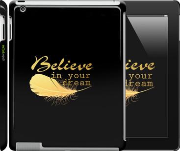 """Чехол на iPad 2/3/4 Верь в свою мечту """"3748c-25"""""""