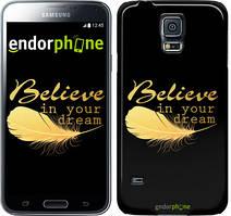 """Чехол на Samsung Galaxy S5 Duos SM G900FD Верь в свою мечту """"3748c-62"""""""