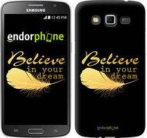 """Чохол на Samsung Galaxy Grand 2 G7102 Повір у свою мрію """"3748c-41"""""""