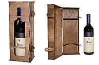 Коробка для одной бутылки вина