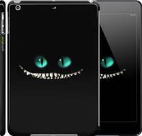 """Чохол на iPad 5 (Air) Чеширський кіт """"689c-26"""""""