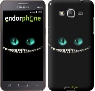 "Чехол на Samsung Galaxy Grand Prime VE G531H Чеширский кот ""689c-212"""