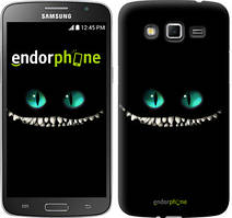 """Чохол на Samsung Galaxy Grand 2 G7102 Чеширський кіт """"689c-41"""""""