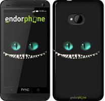 """Чохол на HTC One M7 Чеширський кіт """"689c-36"""""""